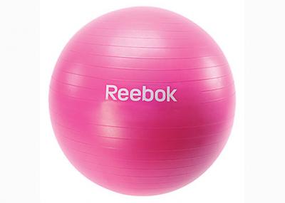Гимнастический мяч  Gym Ball  55 см  Magenta (лиловый), Арт. RAB-11015MG