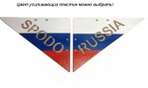 Турник брусья пресс 3в1 Spodo PRO черный